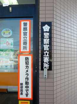 16.12.19.郵便局.JPG